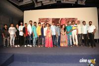 Diksoochi Movie Trailer Launch Photos
