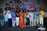 Bilalpur Police Station Pre Release Event Photos