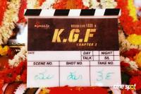 KGF Chapter 2 Movie Pooja (5)