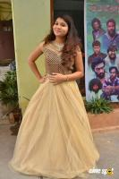 Kamali Actress Photos