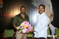 Muni 4 Movie Press Meet (1)