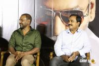 Muni 4 Movie Press Meet (5)