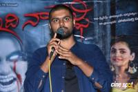 Idi Naa Selfie Movie Press Meet (13)