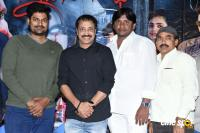 Idi Naa Selfie Movie Press Meet (17)