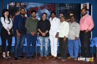Idi Naa Selfie Movie Press Meet (18)