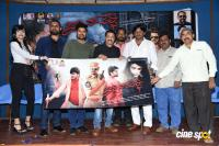 Idi Naa Selfie Movie Press Meet (3)