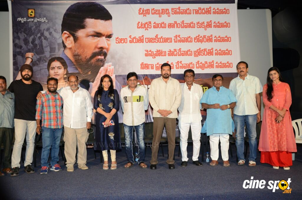 Posani Krishna Murali Political Movie Title Launch (32)