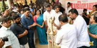 Pattabhiraman Movie Pooja (7)