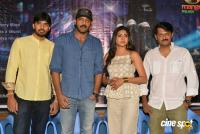Special Movie Trailer Launch (12)