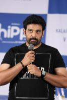 Hippi Movie Press Meet (19)