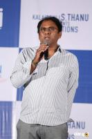 Hippi Movie Press Meet (21)