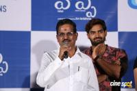 Hippi Movie Press Meet (23)