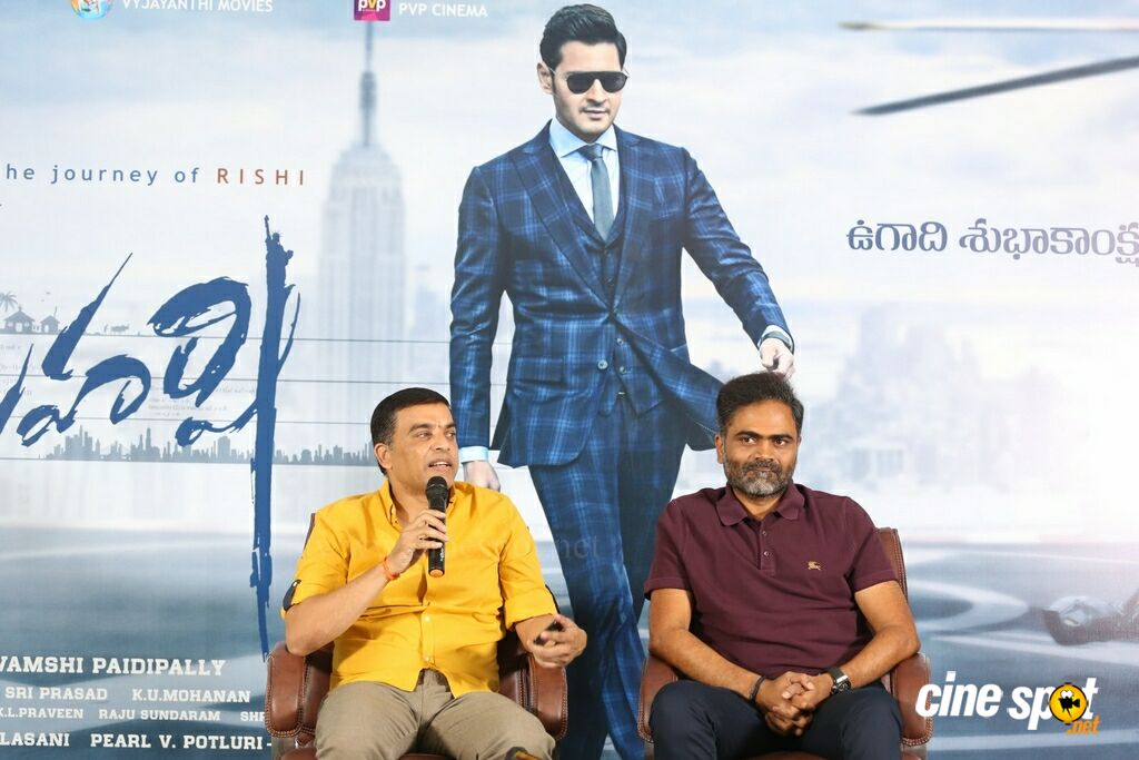 Maharshi Movie Press Meet (9)