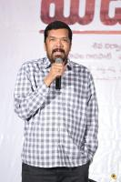 Majili Movie Success Meet (11)