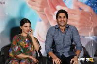 Majili Movie Success Meet (26)