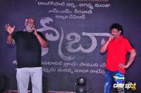 Cobra Movie Frist Look Poster Launch (4)