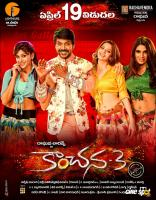 Kanchana 3 New Wallpaper