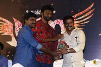 Para Movie Audio Launch (1)