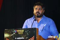 Para Movie Audio Launch (31)