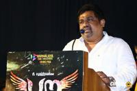 Para Movie Audio Launch (32)