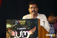 Para Movie Audio Launch (33)