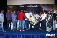 Para Movie Audio Launch (36)