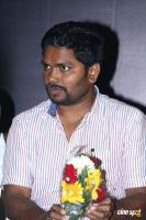 Para Movie Audio Launch (39)