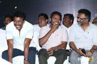 Para Movie Audio Launch (47)