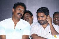 Para Movie Audio Launch (48)