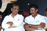Para Movie Audio Launch (49)