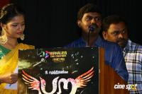 Para Movie Audio Launch (6)