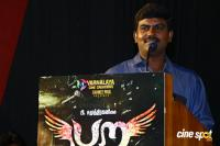 Para Movie Audio Launch (7)