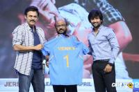 Jersey Movie Pre Release Event (97)