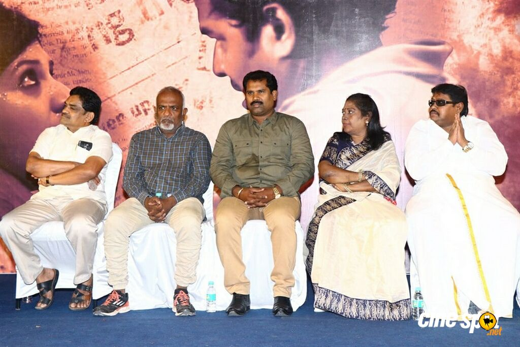 Mudivilla Punnagai Audio Launch (18)