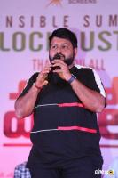 Majili Movie Success Celebrations (70)