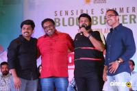 Majili Movie Success Celebrations (71)