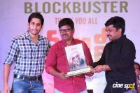Majili Movie Success Celebrations (76)