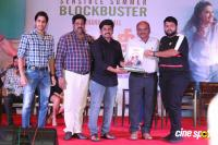 Majili Movie Success Celebrations (78)