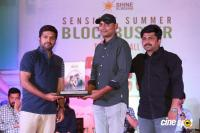 Majili Movie Success Celebrations (83)
