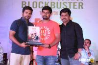 Majili Movie Success Celebrations (84)