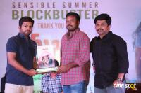 Majili Movie Success Celebrations (86)