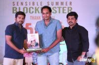 Majili Movie Success Celebrations (87)