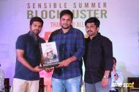 Majili Movie Success Celebrations (91)