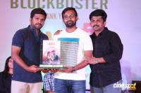 Majili Movie Success Celebrations (92)