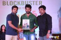 Majili Movie Success Celebrations (93)
