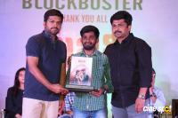 Majili Movie Success Celebrations (94)