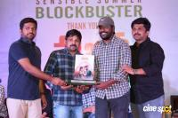 Majili Movie Success Celebrations (95)