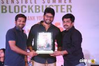 Majili Movie Success Celebrations (97)