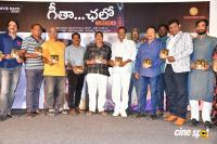 Geetha Chalo Movie Audio Launch (10)