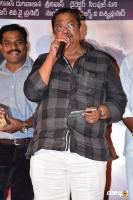 Geetha Chalo Movie Audio Launch (11)